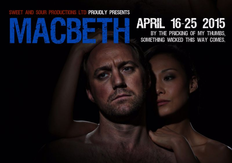 macbeth ambition is root of all Macbeth says this to lady macbeth after all of the dinner guests have left he has just seen banquo's ghost and in this line he is saying that in the end the criminal shall fall, as they will be discovered.